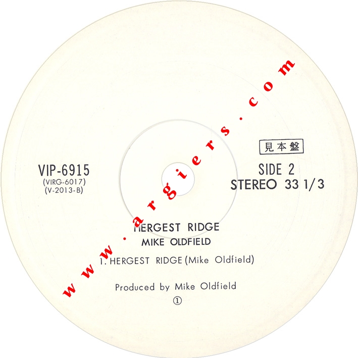 mike oldfield arrival