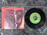 1982 Mistake / (Waldberg) The Peak 509705 PROMO.